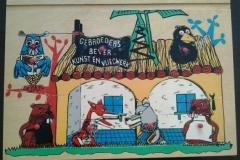Speelgoed-Puzzel-Fabeltjeskrant-1968